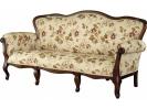 Sofa WY 692
